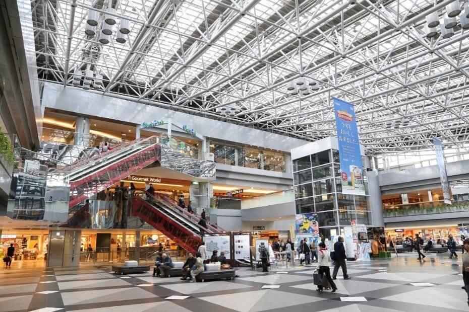 Aeropuerto Chitose